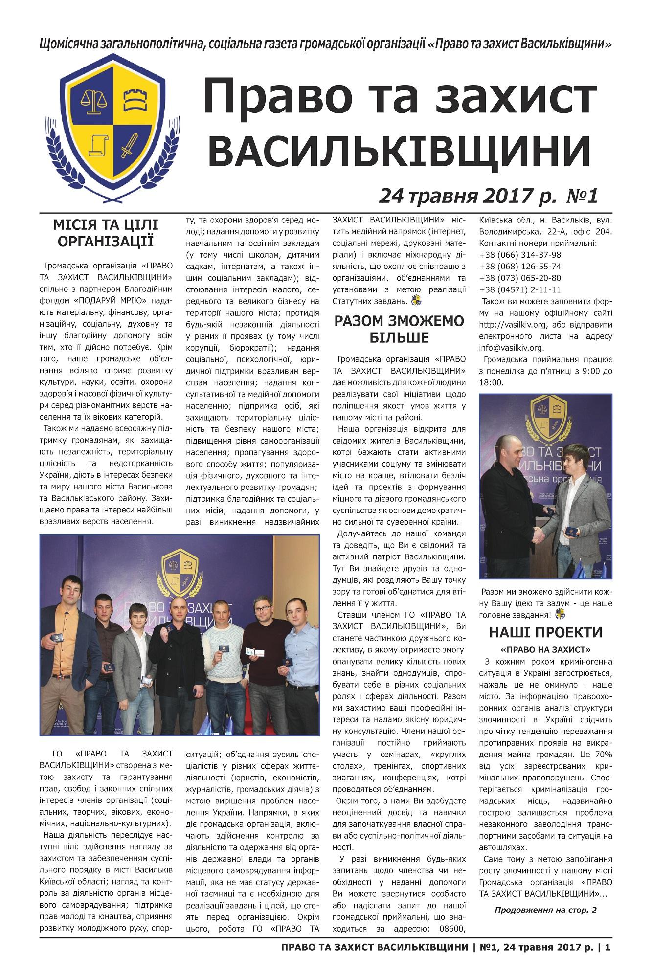 page1-ok-1.jpg