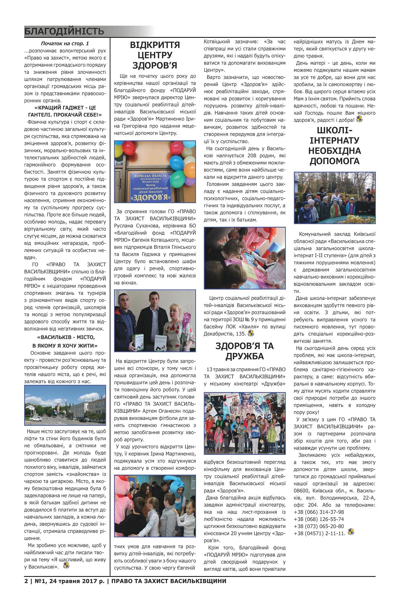 page2-n-2.jpg