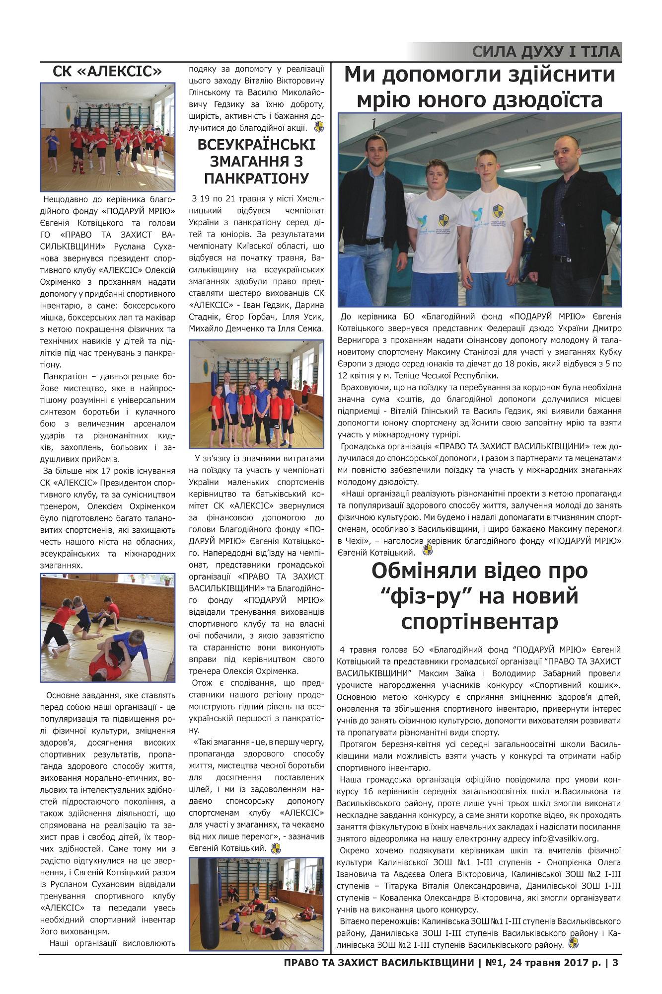 page3-na-3.jpg