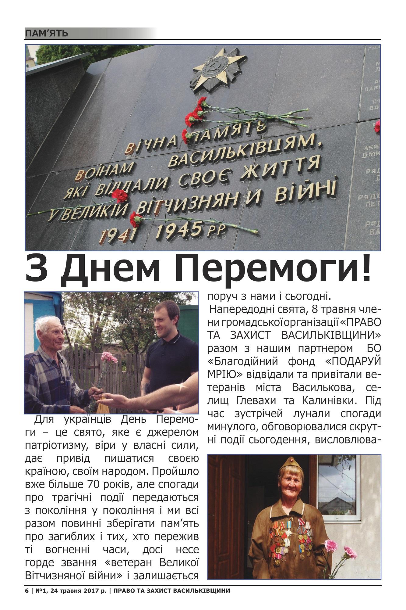 page6-na-6.jpg